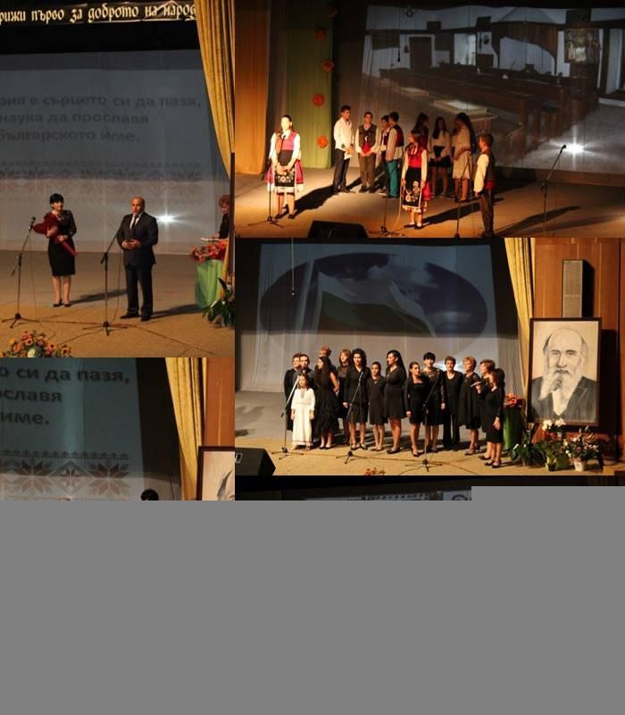 Кметът Никола Белишки поздрави Дриновци по случай патронния празник на училището