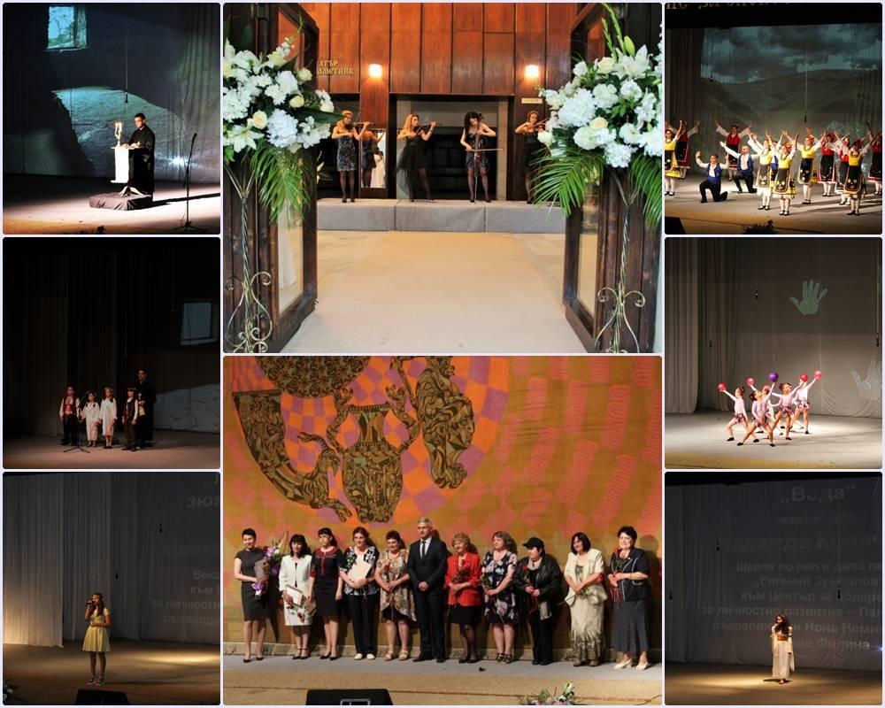 """Празничен концерт """"Сказание за словото"""" се състоя в навечерието на 24 май"""