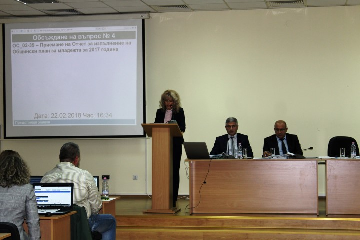 Общинският план за младежта за 2018 с акцент върху активния диалог и междусекторното сътрудничество