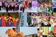 """Фестивалният огън на """"Пъстър свят"""" отново запламтя в Панагюрище"""