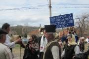 Народно читалище Честолюбие-2010 от град Раковски с първа награда от XIV фолклорен фестивал на маскарадните игри в Попинци