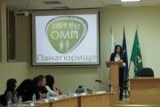 Проведе се първото редовно заседание на Общински младежки парламент - Панагюрище