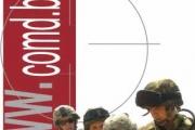 Министерството на отбраната на Република България обяви вакантни длъжности за комплектуване на военни формирования