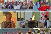 """Младост, красота и талант се срещнаха в Панагюрище при откриването на Международния младежки танцов фестивал """"Пъстър свят"""""""