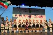 """Фолклорен танцов ансамбъл """"София-6"""" е големият призьор на """"Пъстър свят"""" 2019', първото място си разделиха Китай и Русия"""