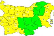Жълт код за валежи от сняг и дъжд в област Пазарджик