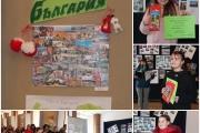 """Отличиха победителите в общинския ученически конкурс """"Това е България"""""""